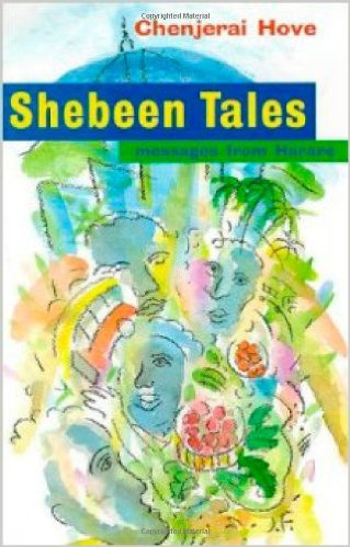 Shebeen Tales by Chenjerai Hove