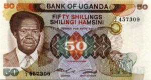 obote-money